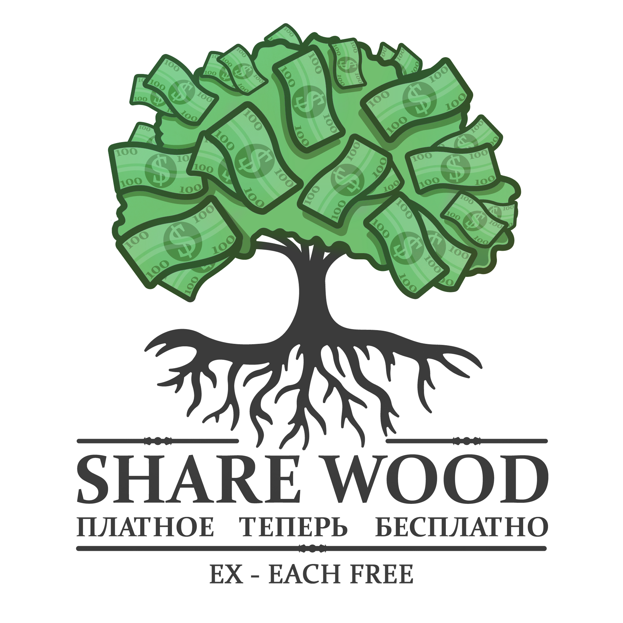 s4.sharewood.ws